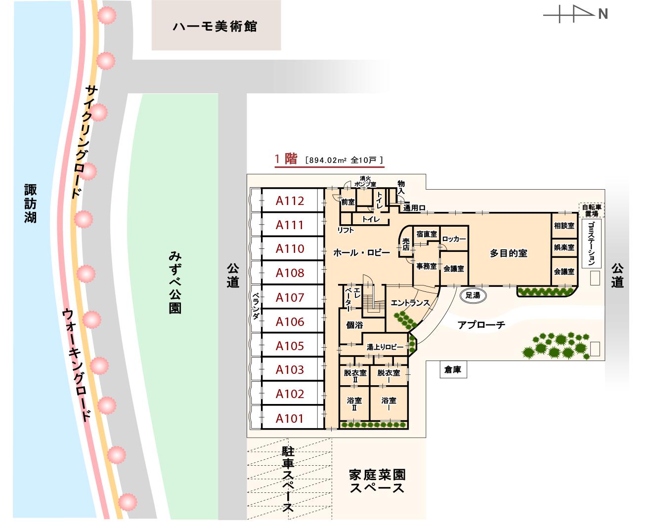 高齢者向け賃貸住宅(介護終身対応)カーサ・デ・ソル湖浜間取り図 1階