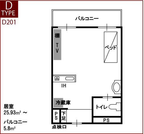 room_smart_01