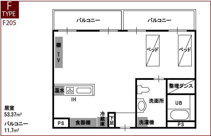 room_smart_03