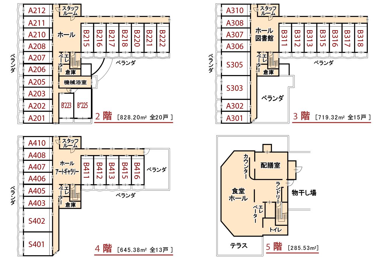 高齢者向け賃貸住宅(介護終身対応)カーサ・デ・ソル湖浜間取り図 2階〜5階